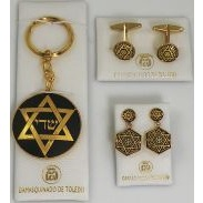Damascene Judaic Collection